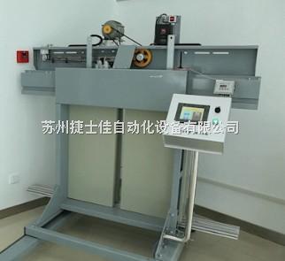 宁波申菱电梯门机变频器