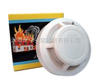 找火灾烟雾报警器报价,带3C消防认证火灾烟雾报警器价格