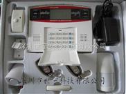 供应Z新家用防盗报警器、多功能防盗报警主机、无线报警器报价