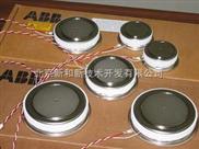 ABB普通晶闸管|可控硅|双向晶闸湍ST180C08C0价格