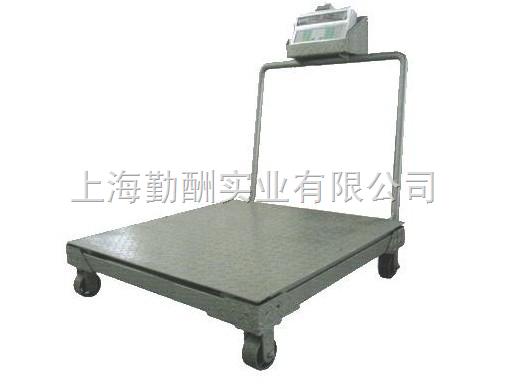 浙江移动电子地磅 1吨电子磅秤平台秤