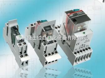 abb时间继电器_中国智能制造网