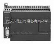 CPU221 AC/DC/继电器,6输入/4输出, 6ES7211-0BA23-0XB8 西门子PLC200现货