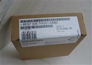 6ES7214-1AD23-0XB8 CPU224 DC/DC/DC,14输入/10输出  西门子PLC 200系列现货