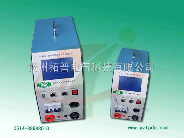 上海蓄电池恒流放电负载测量仪