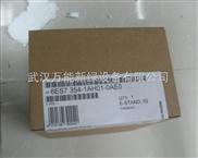 6ES7214-1BD23-0XB8 CPU224 AC/DC/继电器,14输入/10输出 西门子PLC200系列现货