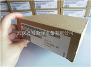 CPU226 AC/DC/继电器,24输入/16输出 6ES7216-2BD23-0XB8 西门子PLC 200系列现货
