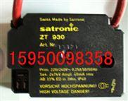 ZT930, ZT931点火变压器(美国honeywell)