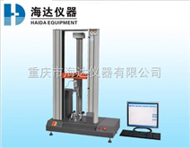 厂家热销~重庆电脑式拉力试验机/电脑式拉力试验机报价