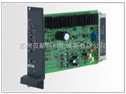 台湾东峰DOFLUID比例閥控制器 - 印刷電路板