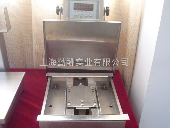 H1C-75kg计数秤, H1C电子秤k