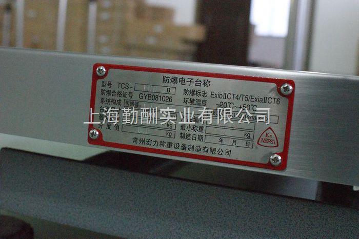 上海300kg计价台秤, 15kgUSB接口电子秤