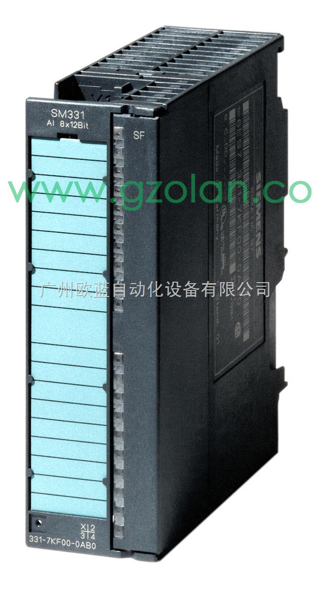 西门子数字量输入/输出模块,s7-300系列