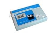 便携式水产养殖水质检测仪 型号:SHHH-DZ-A