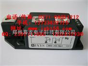 MCC312-14io1 MCC312-12io1晶闸管可控硅电焊机模块