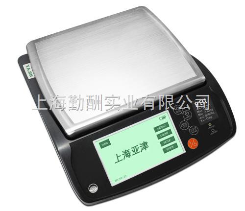 特价销售智能电子秤 多功能操作台秤N