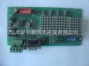 ABB变频器附件:OINT5511/OITF-01/TD180N16KOF可控硅模块