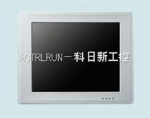研华多功能工业平板电脑