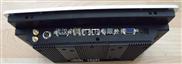 10.4寸多串口工业平板电脑