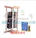型号:SLB3-ZT2-28-91A-电阻箱/电阻器/起动电阻(国产)..