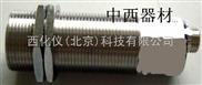 超声波距离传感器/超声波测距传感器