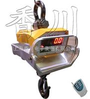 OCS-XC-F直视高温吊秤