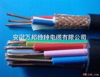 KVV22控制电缆价格/铜芯控制电缆型号规格铠装控制电缆报价