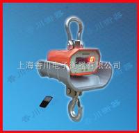 OCS-XC-F(直视)耐高温电子磅秤价格