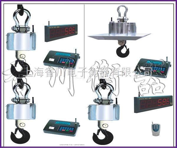系列无线传输打印吊秤(无线耐高温打印吊秤)