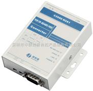 工业级485转以太网服务器C2000 N2A1