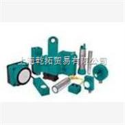 P+F用于门控及电梯的传感器/P+F超声波接近传感器