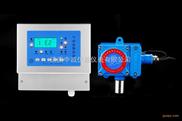 "RBK-6000-O2氧气浓度报警器""浓度报警器使用寿命长"