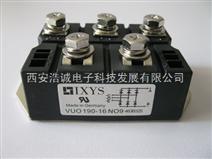 【厂家直销】单向可控硅/单向晶闸管/KP1500A/1600V