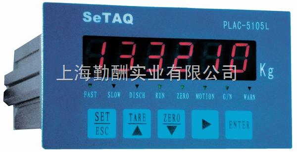 安徽省SCS-6吨不锈钢材质静态称重模块