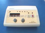M174621(中西)-便携式甲醛检测仪/甲醛测试仪(室内环境检测专用)