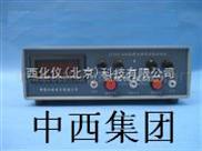 (燃气电磁阀检测仪)双线圈电磁阀测试仪