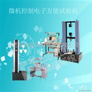 环刚度试验机价格、玻璃钢环刚度试验机、电子万能拉力试验机