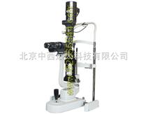 裂隙灯显微镜(国产)