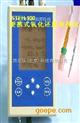 土壤氧化还原电位仪 型号:M180712