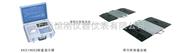 SCS-便携式称重仪(建工专用,工地用,沙场,沙石车