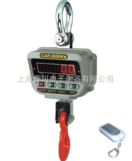 直视合金吊秤【1t电子吊秤,2吨电子吊钩秤,3T直视电子吊秤】