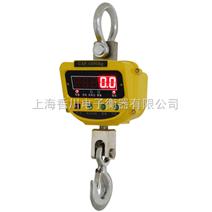 高精特质吊钩秤{5t电子吊磅、10T电子磅秤、15吨电子吊磅秤}