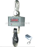 OCS特种吊磅秤 (重型吊钩秤、大额吊磅秤,DBAE直视吊磅)