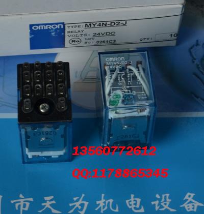 供应日本欧姆龙omron继电器my4n-d2-j