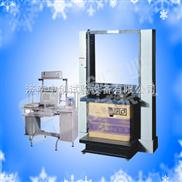 压力试验机|包装箱拉力试验机|纸箱压力检测仪|纸箱压力试验机