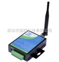 GPRS透传模块,GPRS数传终端