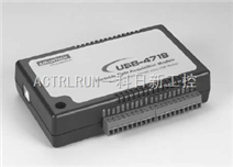 USB-4718 8路热电偶输入USB模块