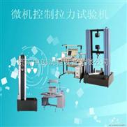 纸张拉力试验机/布匹拉力试验机/螺栓拉力试验机价格