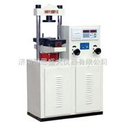 YES-300数显式压力试验机 水泥压力机 抗折抗压试验机