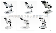 供应ST60系列宁波舜宇显微镜